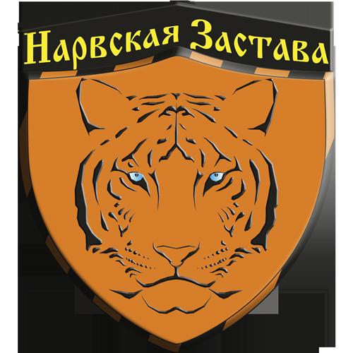 Нарвская Застава